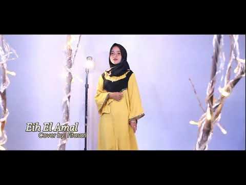 Download  Eih El Amal Cover by: Fitasari Gratis, download lagu terbaru