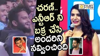 Samantha Making Fun of Ram Charan and NTR Brands Promotions @Big C Press Meet