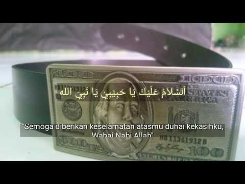 Roqqot Aina ( Lirik & Arti ) _ Gus Wahid ( Ahbabul Mustofa )