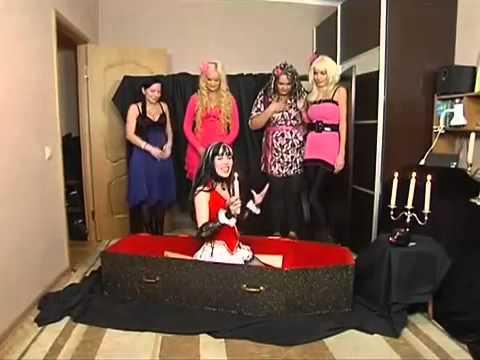 Карина Барби и Алиса Прада у гроба