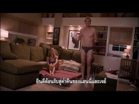 หนังตัวอย่าง Sex tape