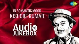 Non- Stop Romantic Hits | Kishore Kumar | Old Hindi Songs | Audio Jukebox