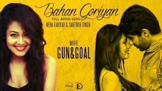 Bahan Goriyan | Gun & Goal | Neha Kakkar | Full Audio Song | Latest Punjabi Song 2015