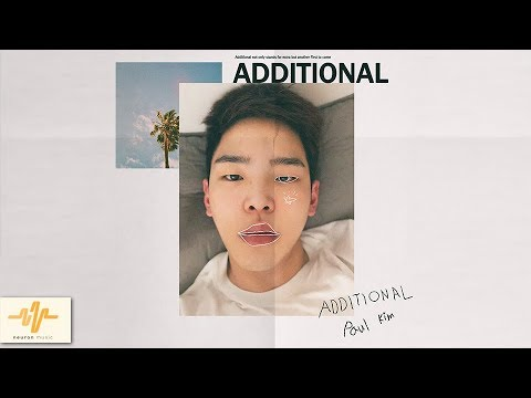 폴킴 (Paul Kim) - Additional (Acoustic) - Lyric Video, Full Audio, ENG Sub