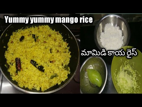 Mango rice (మామిడి కాయ అన్నం) #How To make mango rice /mamidikaya rice /in my style