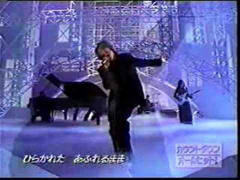 河村隆一 Ryuichi Kawamura - Love is...