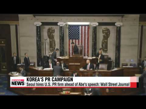Korea hires U.S. PR firm ahead of Abe′s speech to Congress: Wall Street Journal