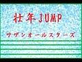 壮年JUMP サザンオールスターズ 宅録Full 三ツ矢サイダーCMソング