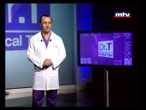 Acne Treatment  Tips Beirut Lebanon - Dr T Medical Tips - MTV