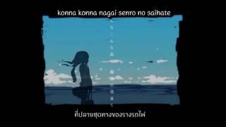 フォトンブルー / 初音ミク (SubThai by Fii Raru)