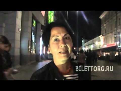 Отзыв спектакль Ретро Мхт им. Чехова, 3.09.2012 года