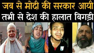 जब से मोदी की सरकार आयी है|| दलित- मुस्लीम नहीं है सुरक्षित||Tabrez Ansari.