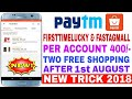 Paytm Rs 400 Free Shopping Again Use FIRSTTIMELUCKY FASTAGMALL Both In A Same Account Techno Pk mp3