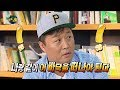 Lagu [Infinite Challenge] 무한도전 - 'PD audition, Kim Tae-ho PD first drop out' 20170826