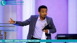 Prophet Belay - AmlekoTube.com