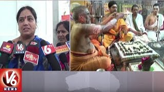 First Day Of Karthika Masam: Devotees Throng To Vemulawada Rajanna Temple