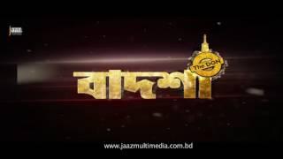 Download bangla xxx 3Gp Mp4