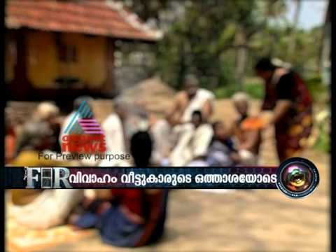 Child Marriage Active In Tamil Nadu video