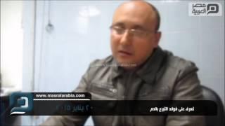 مصر العربية   تعرف على فوائد التبرع بالدم
