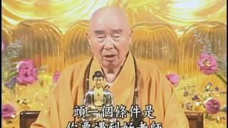 Kinh Vô Lượng Thọ, tập 172 - Pháp Sư Tịnh Không (1998)