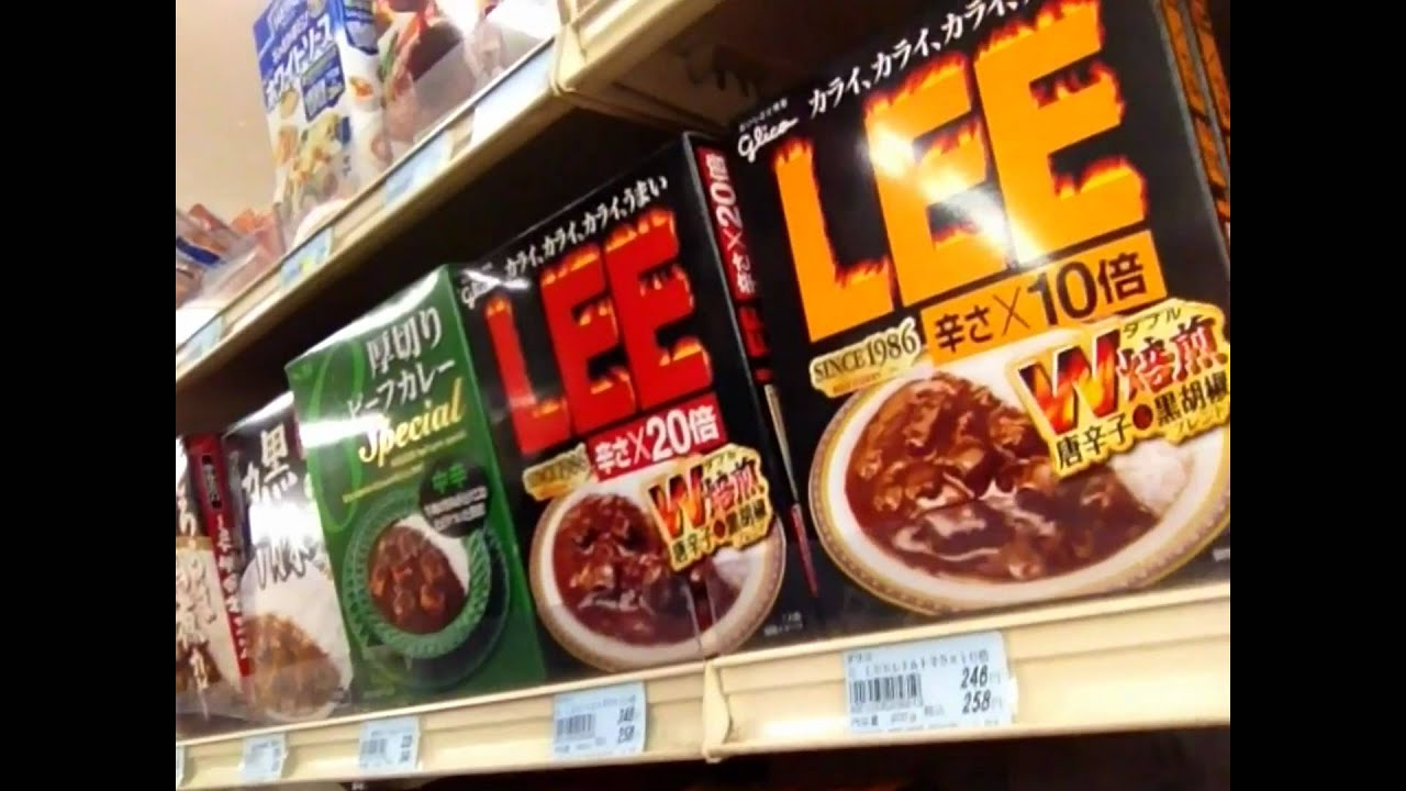 Super Spicy Curry Lee Super Spicy Japanese Curry