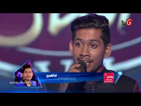 Dream Star Season 07 | Final 24 ( 02nd Group ) Promoth Ganeearachchi ( 19 - 08 - 2017 )