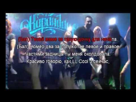 Nautilus Pompilius, Вячеслав Бутусов - Карандаш по стеклу