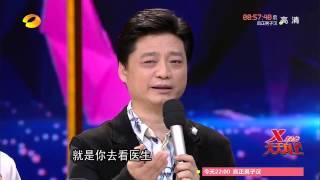 """《天天向上》看点: 小崔笑解""""抑郁症"""" Day Day UP 05/08 Recap: Cui Yongyuan Find Solution Of Mood Disorder【湖南卫视官方版】"""