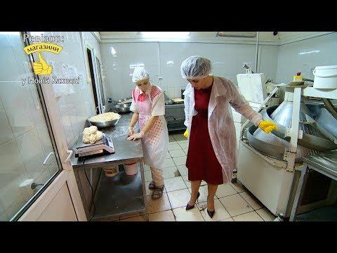 Супермаркет Фреш - Ревизор: Магазины в Новой Каховке - 05.06.2017