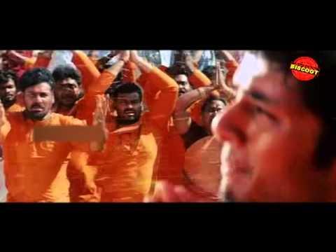 Tamil Movie 2013 | Hanuman | Tamil Movie Song | En Yogam Inthano video