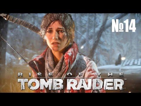 Прохождение Rice the Tomb Raider №14