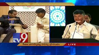CM Chanrababu addresses @ Partnership Summit - 2018