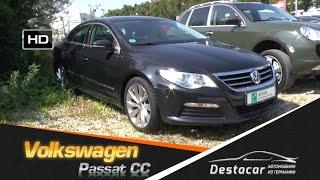 Кaк купить aвтo в Германии, Volkswagen passat cc