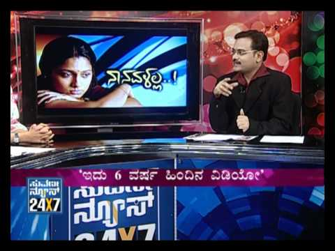 Seg 4 - Nannavalla: Actress Pooja Leaked Sex Tape - Suvarna News video