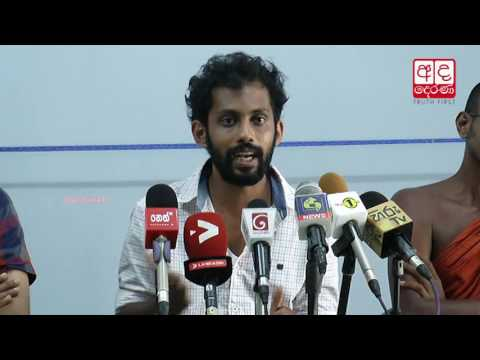 saitm controversy is|eng