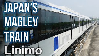 Japan's MAGNETIC LEVITATION Train | Linimo