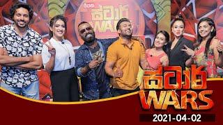 Siyatha TV STAR WARS  02 - 04 - 2021