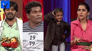 Extra Jabardasth | 23rd February 2018 | Extra Jabardasth Latest Promo | Rashmi,Sudigali Sudheer