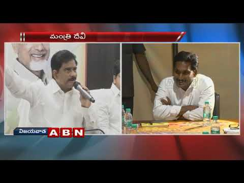 Minister Devineni Uma Speaks To Media Over YS Jagan Comments & Polavaram Project
