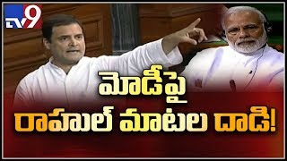 Rahul Gandhi controversial comments on PM Modi
