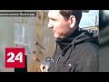 В СИЗО Волгограда сотрудника ФСИН задержали за взятку mp3