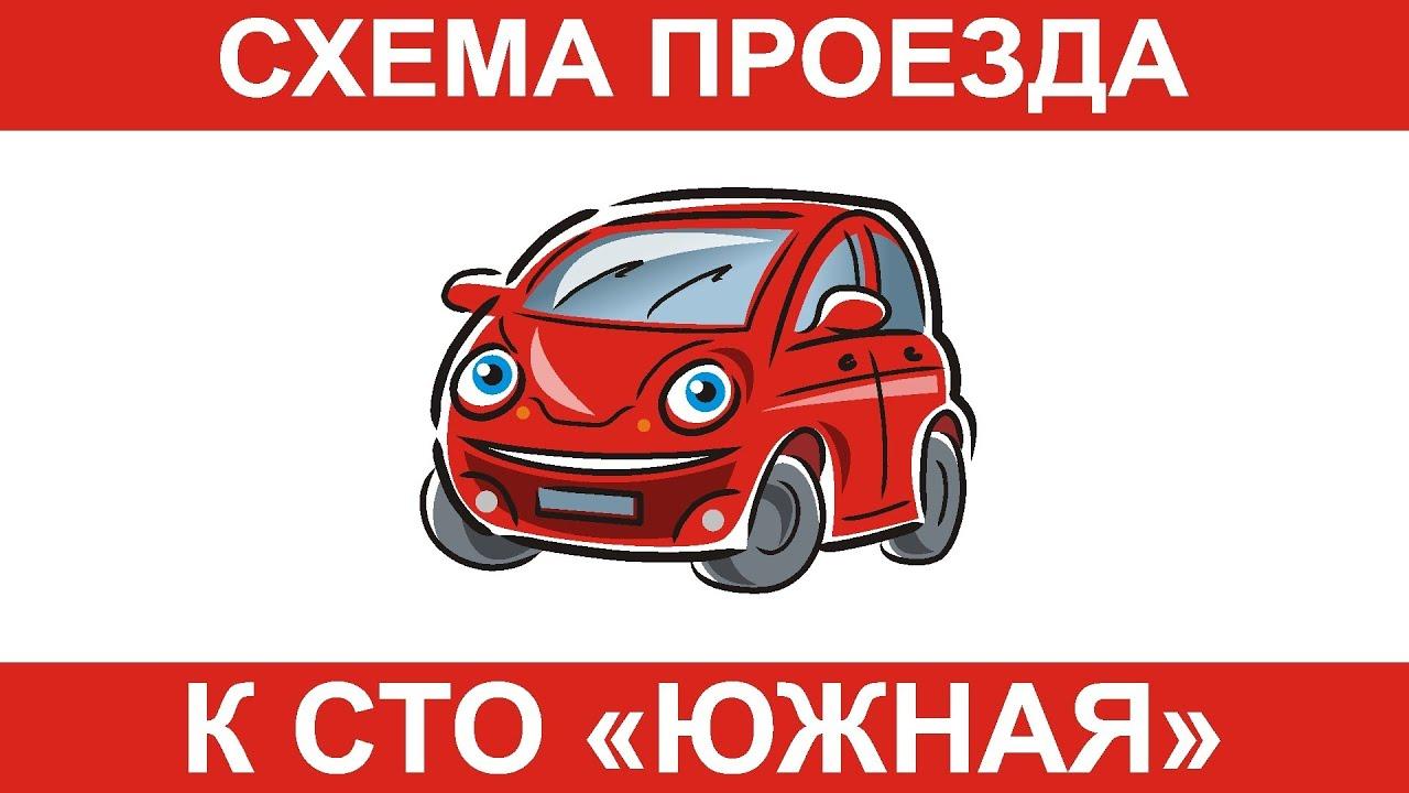 An error occurred - Интернет-магазин и СТО Мир Матизов
