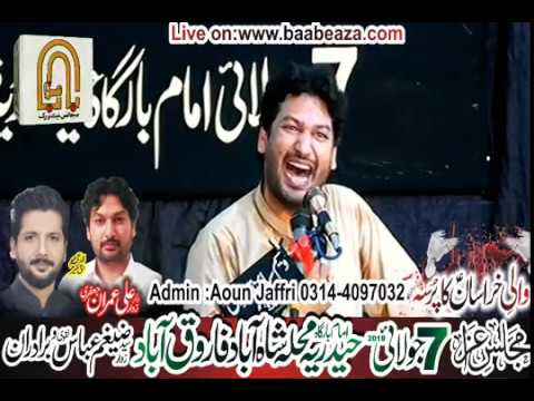 Zakir Ali Imran Jaffri 7 July 2019 Imam Bargah Haideira Farooqabad (www.baabeaza.com)