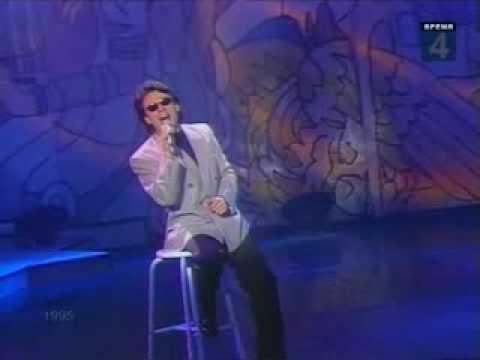 Серов я люблю тебя до слёз песня 1995