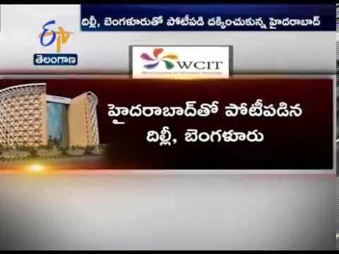 Hyderabad To Host The Prestigious World Congress Of Information Technology In 2018