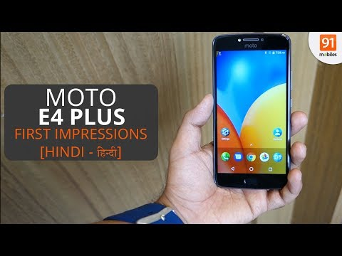 Moto E4 Plus:First Look | Hands on | Price | Hindi हिन्दी