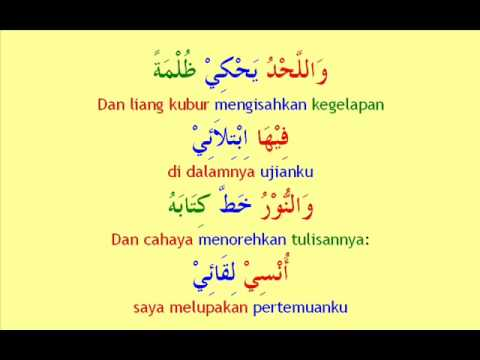 Www.arabindo.co.nr - Farsyitturab - Nasyid Arab Indonesia video
