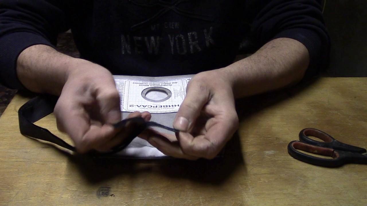 Как сделать мешок для пылесоса своими руками одноразовый 85