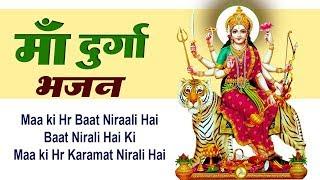 Durga Mata Ke Bhajan : ढोल बजा तू ढोली : Ramkumar Lakkha : Dhol Baja Tu Dholi