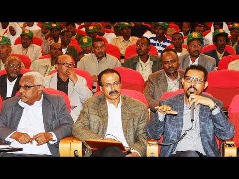 BBN Daily Ethiopian News August 16, 2017